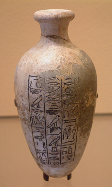 Egyptian Pottery with hieroglyphics