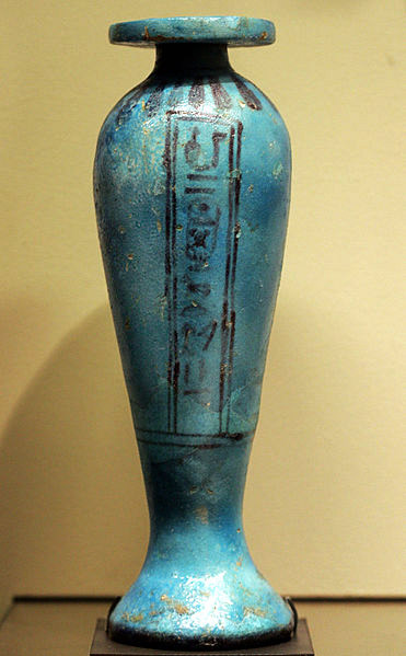 Libation vase, Egypt