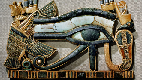 Eye of horus----gold with inlays pendant