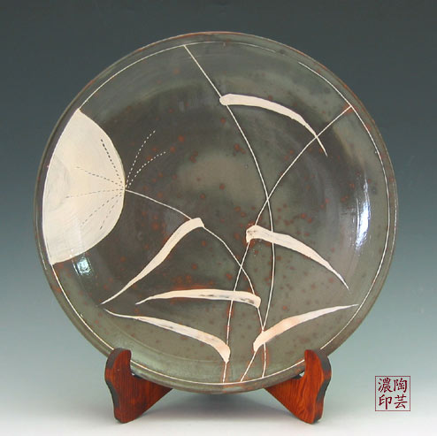 Korean Ceramic plate moon and reed design