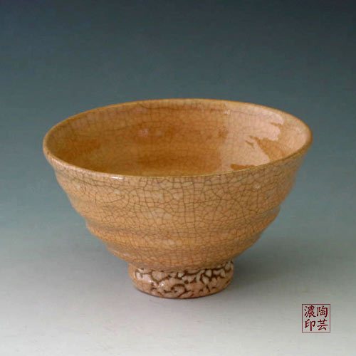 Porcelain Bowl Antique in Light Brown for Tea Ceremony
