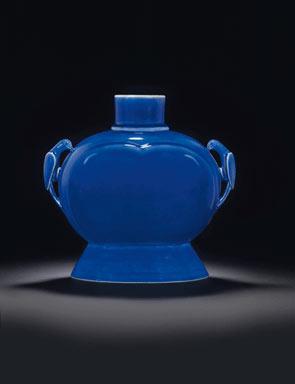 Ming Blue Vase