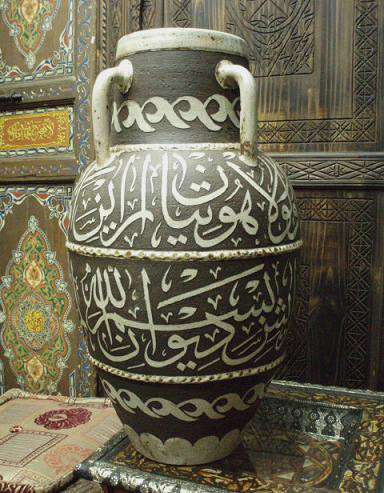 Moroccan arabic caligraphy vase with white characters on olive green