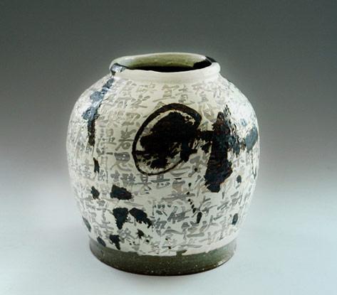 Ree Soo Jong ceramic vessel
