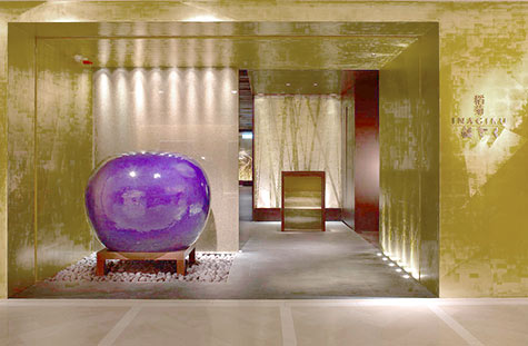 Jun kaneko violet sculpture