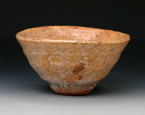 Sake cup Ido style