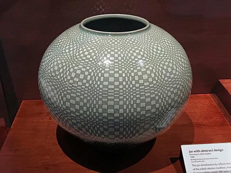 Stoneware Jar inlaid celadon