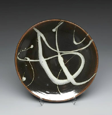 Warren Mckenzie abstract plate in black and white