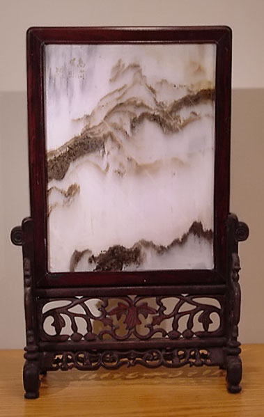 Framed Chinese Dreamstone