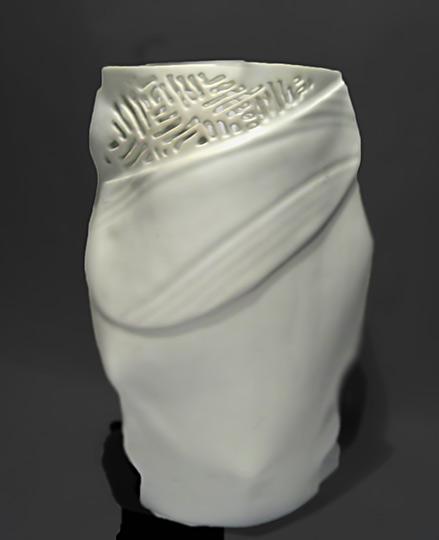 Pierced porcelain modernist vase - Rosenthal, Germany