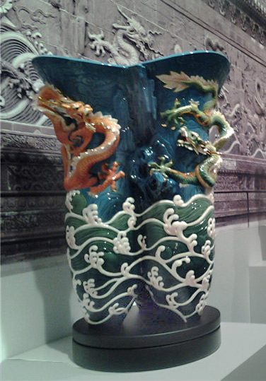 Franz Ceramics Collection -Zhejiang art museum