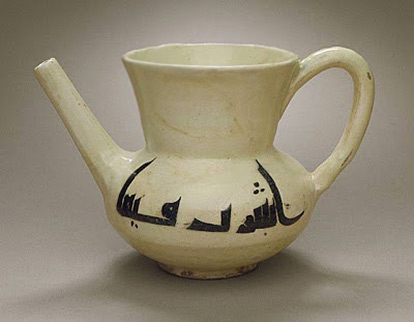Ewer-Greater-Iran,-Nishapur-or-Samarqand-Ewer,-10th-century