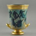 Jean-Mayodon-Glazed-Ceramic-Vase-Circa-1950GALERIE-PLAISANCE