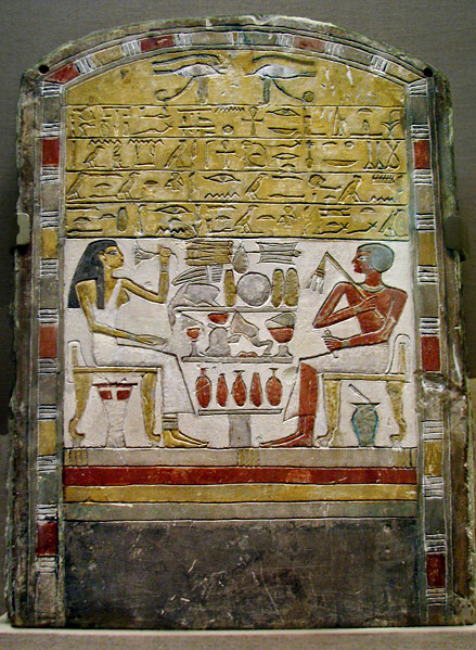 Stela-of-Amenemhat-and-His-Mother-YatuMiddle-Kingdom,-Dynasty-12,-ca