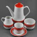 Chodziez-Poland-Ceramic-Coffee-Service-Set-by-StevieSputnik,