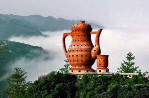 High Quality Meitan Tea Museum, China Awesome Ideas
