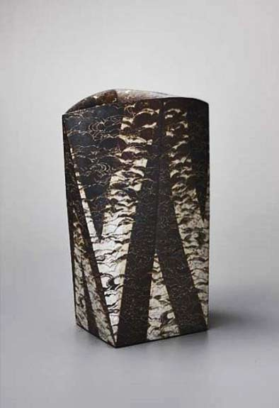 Vessel,-Pattern-from-Inner-Image,-,-1985-MorihiroWada