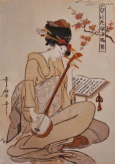 Flowers-of-Edo-Young-Woman's-Narrative-Chanting-to-the-Shamisen
