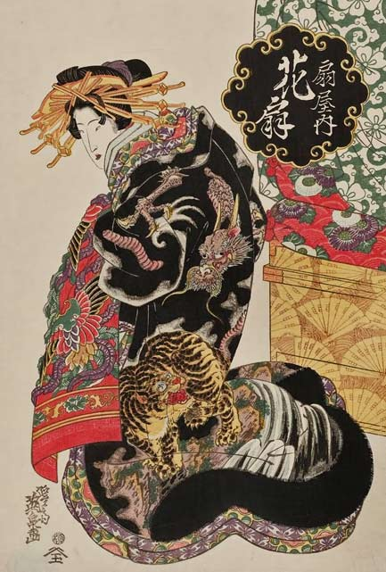 japanese geishas tradition in art