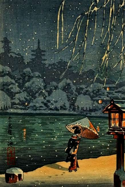 (Sarusawa-Pond-in-Nara),-by-Koitsu,-Tsuchiya,-1930's geisha at the link in the snow
