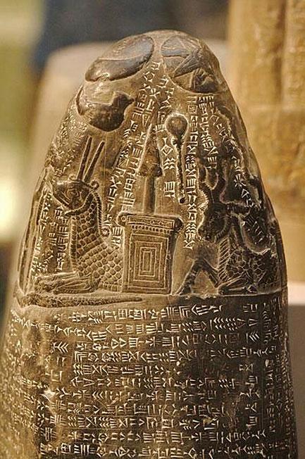 Babylonian-Kudurru,-land-grant,-16-17th-century-BC,-Mesopotamia