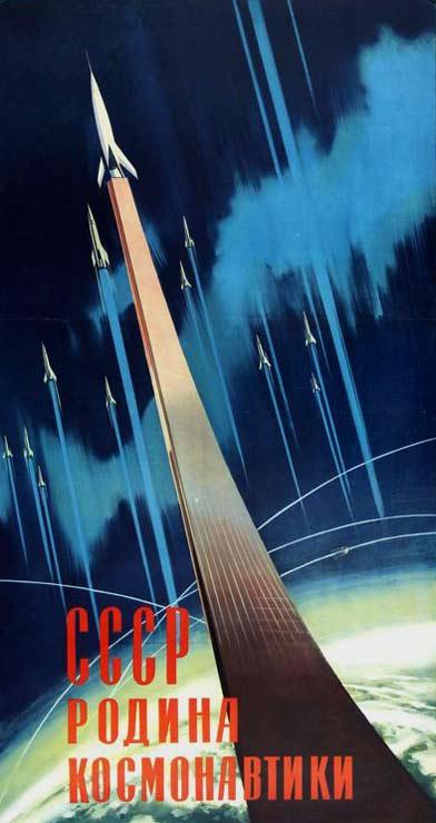 1964-soviet-space-propaganda-poster-ussr-is-birthplace-of-cosmonautics