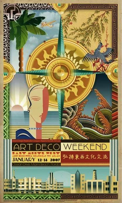 found-on-aisledash-com Art Deco style poster 2005