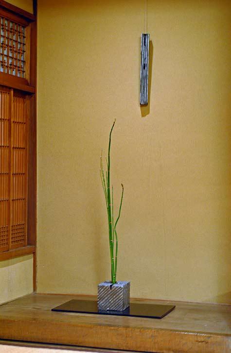 munemi-yorigami ikebana cube vase