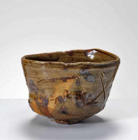 Ryoji-Koie-Tea-Bowl,-c1990
