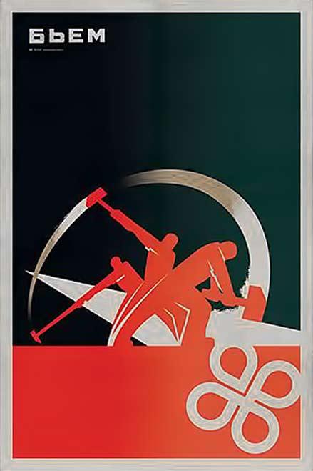 russian-constructivist-poster