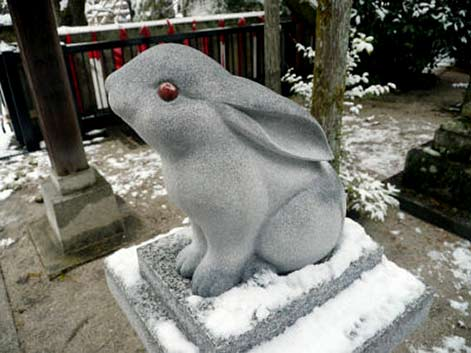 Carved stone sculpture of a rabbit 'Okazaki Shrine' (Rabbit Shrine), Kyoto