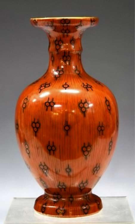 Chinese-Yuan-Shikai-Period-Porcelain-Vase orange glaze