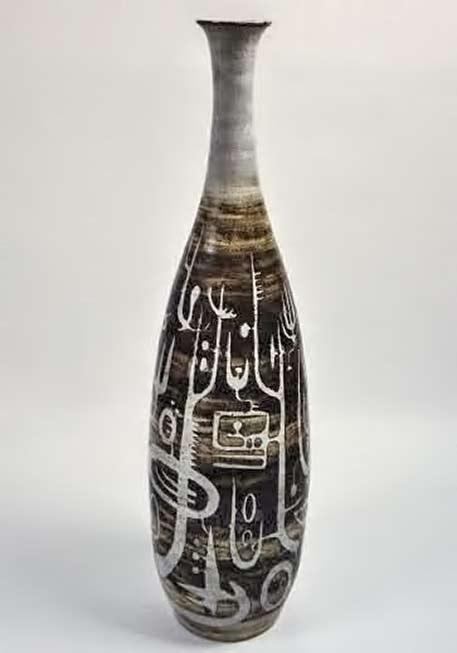 carlton-ball sgraffito decorated vase