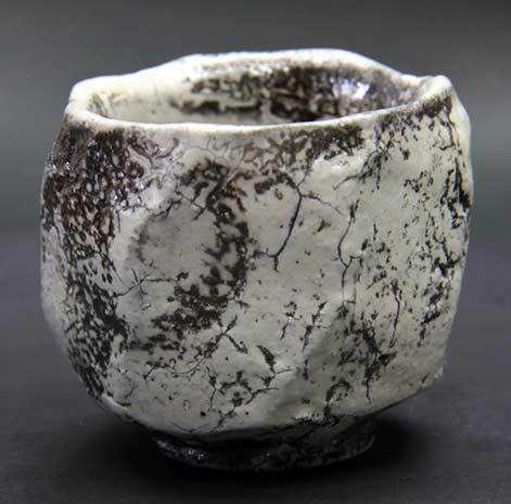 Nomura-Austrian-ceramic-tea-cup carbonized surface