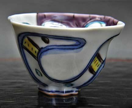 Yamashita tea cup