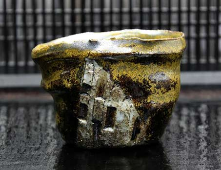 Yuki-Ohashi---city-scape ceramic cup