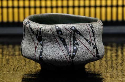 Hideatake ceramic-cup